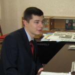 Аюев Вадим Валерьевич